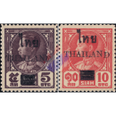 Definitive: King Prajadhipok (307-308) -OVERPRINT-