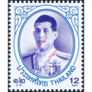 Definitive: King Vajiralongkorn 1st Series 12B (MNH)