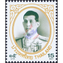 Definitive: King Vajiralongkorn 1st Series 15B