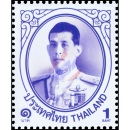 Definitive: King Vajiralongkorn 1st Series 1B