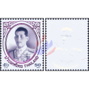 Definitive: King Vajiralongkorn 1st Series 50B