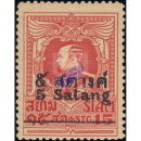 Definitive: King Rama VI Garuda´s Wings with Overprint...