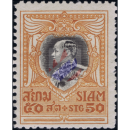 Definitive: King Rama VI Garuda´s Wings (175C) -VARIETY...