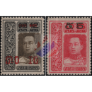 Definitive: King Vajiravudh (Vienna) -OVERPRINT-