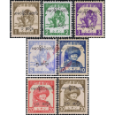 Definitive stamps for the Shan States Burma State overprint