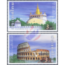 Italy-Thailand Joint Issue
