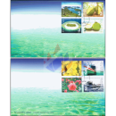 Thailand - Maldives Joint Issue -FDC(I)-