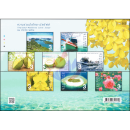 Thailand - Maldives Joint Issue -KB(I)- (MNH)