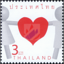 Greeting Stamp: Heart C