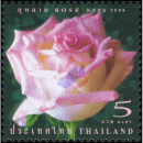 Greeting Stamp: Rose (7th Series)