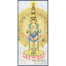Guan Yin (II) - The Power of Miracles (MNH)