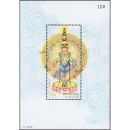 Guan Yin (II) - The Power of Miracles (257IA) -3-digit- (MNH)