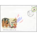 Songkran-Day 1996 RAT -FDC(I)-