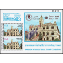 Bangkok 1983 International Stamp Exhibition (II) (12IA)...