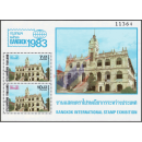 Internationale Briefmarkenausstellung BANGKOK 1983 (II)...