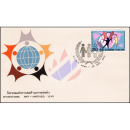 International Anti-Apartheid Year -FDC(I)-