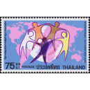 International Anti-Apartheid Year -COLOR ERROR PURPLE-