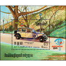 Internationale Briefmarkenausstellung ESPANA 1984, Madrid...
