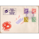 International Letter Writing Week 1962 -FDC(I)-