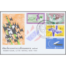 Internationale Briefwoche 1964 -FDC(I)-