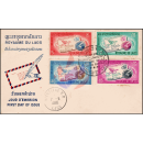 Internationale Briefwoche 1966 -FDC(I)-