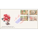 Internationale Briefwoche 1996 -FDC(I)-