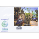 International Year Of Sustainable Tourism (333A) -FDC(I)-