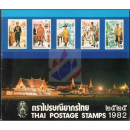 Yearbook 1982 from the Thailand Post with the issues from...
