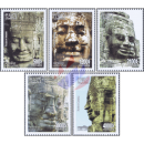 Khmer Culture: Faces of Angkor