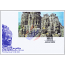 Khmer Culture: Faces of Angkor (339A) -FDC(I)-