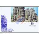 Khmer Culture: Faces of Angkor (339B) -FDC(I)-