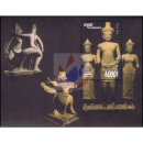 Khmer Culture: Phnom Da God Statues of Khmer (331A) (MNH)