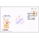 Khmer New Year 2019 - Year of the PIG -FDC(I)-