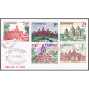 Khmer-Temple of Angkor -FDC(I)-