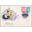 Internationale Briefwoche 1963 -FDC(I)-