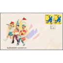 Childrens Day 1977 -FDC(I)-