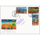 Childrens Day 1992 -FDC(I)-
