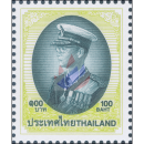 King Bhumibol 9th Series 100B (1786I)