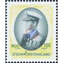 King Bhumibol 9th Series 100B (1786II)