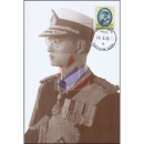 King Bhumibol 9th Series 100B (1786I) -MAXIMUM CARD-