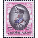 King Bhumibol 9th Series 200B (1799I)