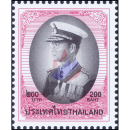 King Bhumibol 9th Series 200B (1799II-I)