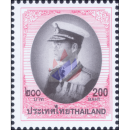 King Bhumibol 9th Series 200B (1799II-II)