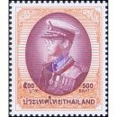 King Bhumibol 9th Series 500B (1940)