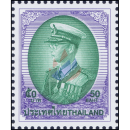 King Bhumibol 9th Series 50B (1837I)