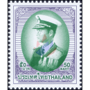 King Bhumibol 9th Series 50B (1837II)