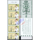 The Telecom Man of Nation -STAMP BOOKLET-