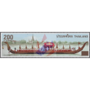 Royal Barge (II): Suphannahong -OVERPRINT-