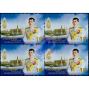 Coronation of King Vajiralongkorn to Rama X (AI) -GOLD BLOCK OF 4- (MNH)