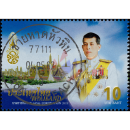 Coronation of King Vajiralongkorn to Rama X (AI) -GOLD CANCELLED (G)-
